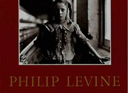 The cover of the book of poems, What Work Is by Philip Levine. (ISBN-10: 0679740589)